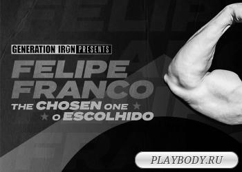 «Felipe Franco: The Chosen One» теперь доступен для предварительного заказа на iTunes