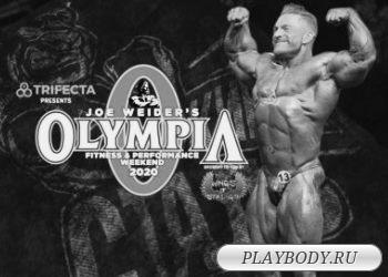 «Мистер Олимпия 2020» будет перенесен на декабрь