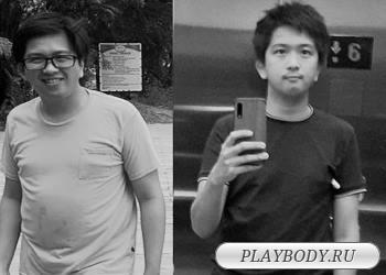 Геймер сбрасывает 9 кг в месяц, играя в Nintendo